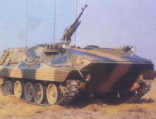 Norinco Type 85 AFV