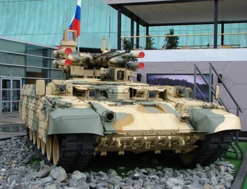 Uralvagonzavod BMP-T