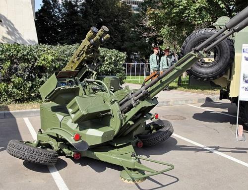 KBP ZU-23-2M (2A13M)