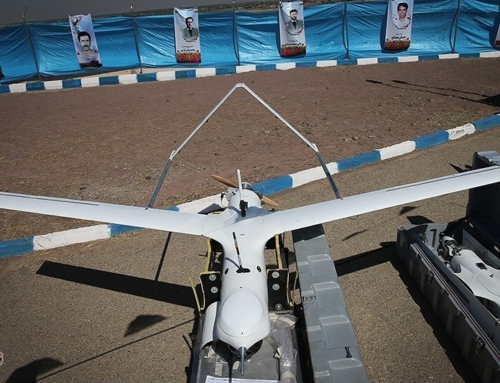 Qods Aviation Yasir UAV